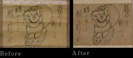 仙厓 義梵の画の修復
